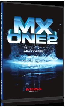 MXONE2