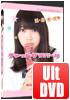 チャットグラバー4 Ultimate DVD