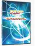 NLP 超コミュ力プログラム