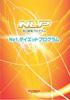 NLP No.1 ダイエットプログラム
