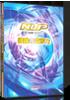 NLP 最強の交渉力プログラム