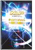 NLP タイムマネジメントプログラム