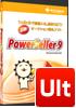 パワーセラー9 Ultimate