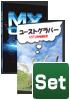 ユースト&ストリーミング動画保存セット