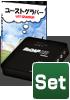 ユースト&DVD保存セット