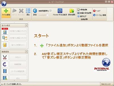 スクリーンショット・画面キャプチャの保存方法